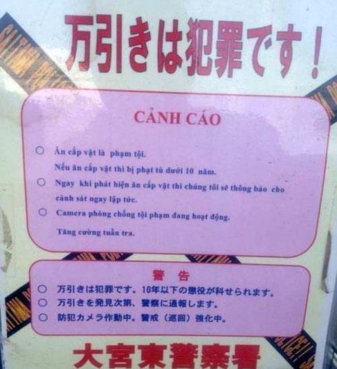 Biển cảnh báo ăn trộm song ngữ Việt - Nhật