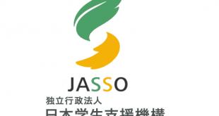 Tổ chức hỗ trợ sinh viên Nhật Bản - Jasso